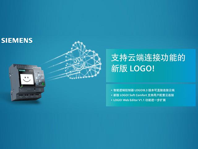 上海进口全新西门子可编程控制器6ES7321-1BH01-0AA0 服务至上 上海百雅信息科技供应