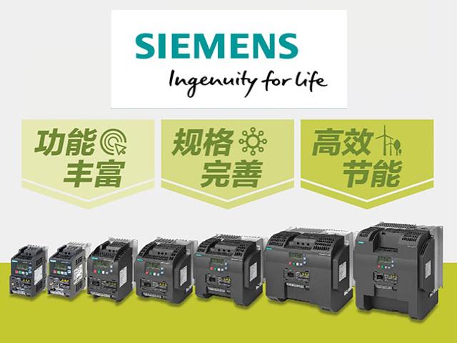 上海进口西门子可编程控制器6ES7523-1BL00-0AA0 来电咨询 上海百雅信息科技供应