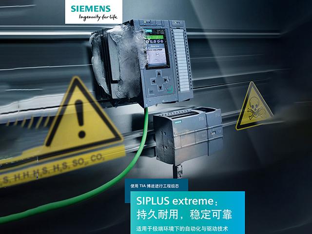 上海市原装进口西门子可编程控制器6ES7331-7PF01-4AB1 来电咨询 上海百雅信息科技供应