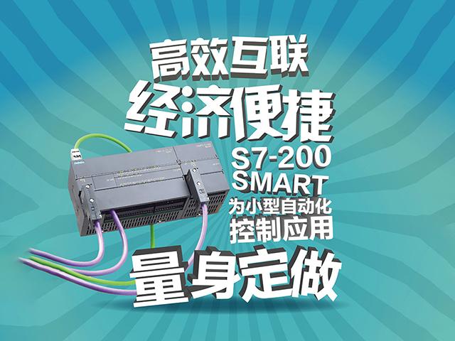 上海市原装西门子可编程控制器6ES7331-7PF01-4AB1 值得信赖 上海百雅信息科技供应