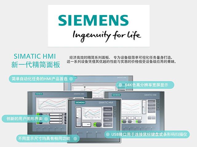 上海市德国进口西门子可编程控制器6GK7343-1GX11-0XE0 值得信赖 上海百雅信息科技供应