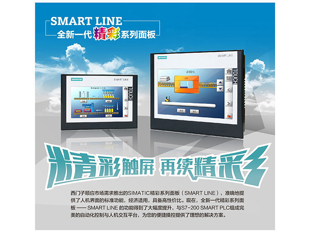上海进口全新西门子可编程控制器6SN1111-0AA00-0CA1 值得信赖 上海百雅信息科技供应