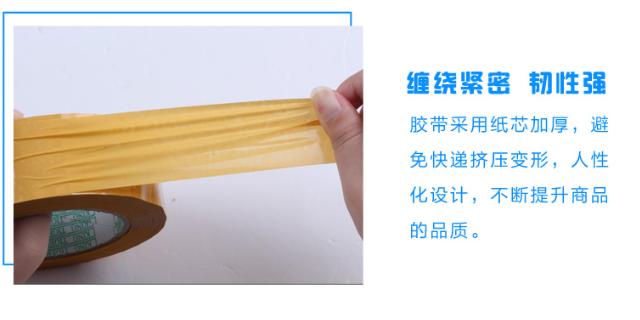 镇江防水胶带哪家便宜「上海颙成包装材料供应」