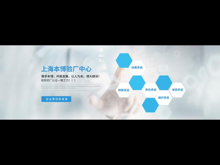 安徽D&R验厂咨询公司,验厂