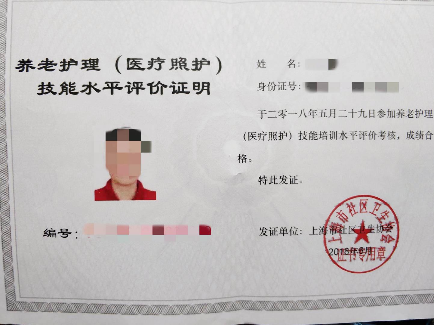 本地专业女护工哪家好 上海倍爱健康管理供应