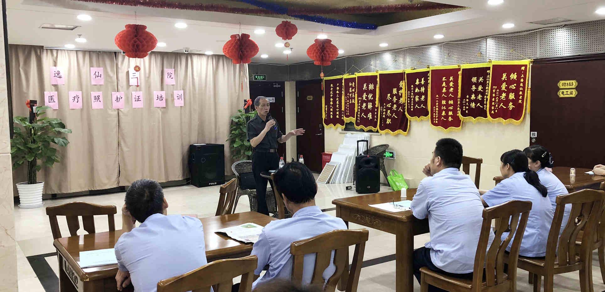 虹口区护工多少钱一月 上海倍爱健康管理供应