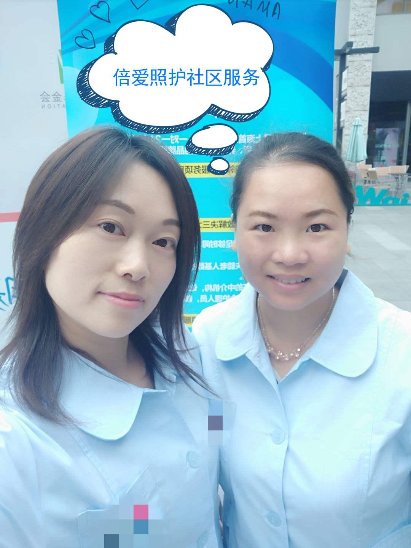 长宁区24小时护工一月多少钱 上海倍爱健康管理供应