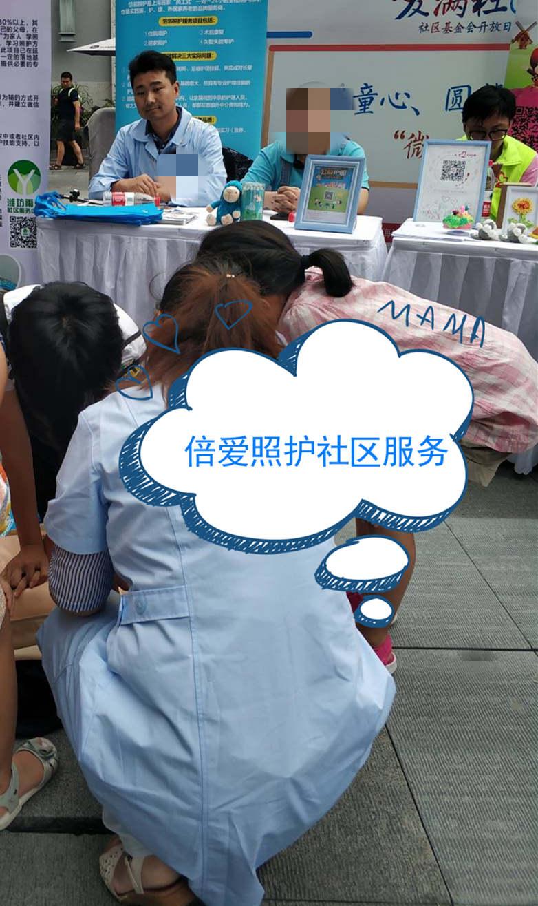 虹口区临时女护工每天多少钱 上海倍爱健康管理供应