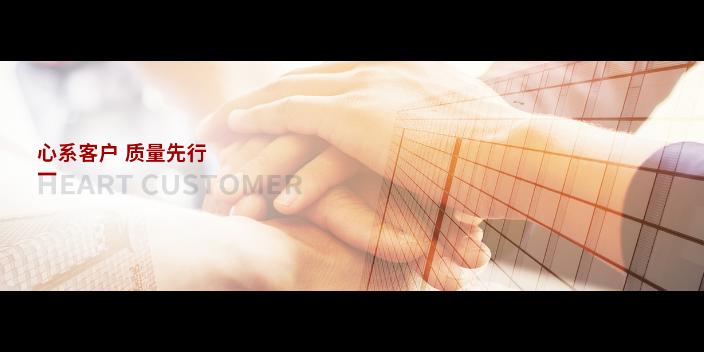杨浦区品质电子科技参考价格
