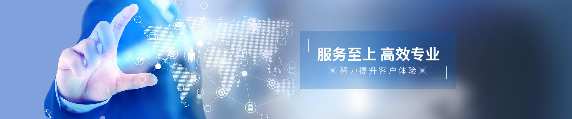 长宁区品质电子科技类型