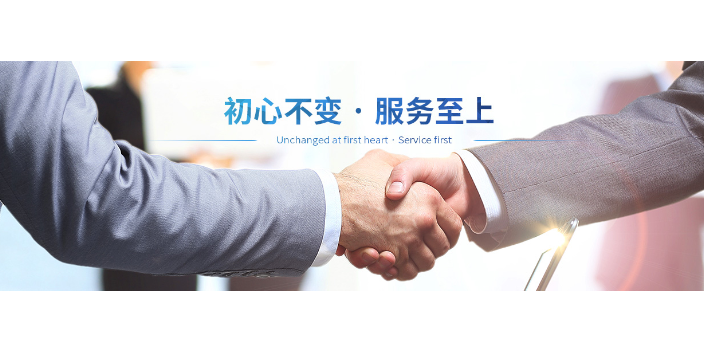 虹口区数据展览展示服务特征「上海呗呗信息科技有限公司」