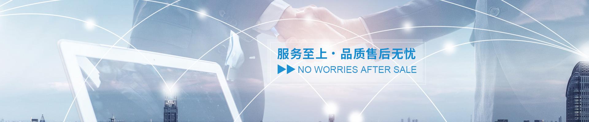 青浦区品质展览展示服务推荐厂家「上海呗呗信息科技有限公司」