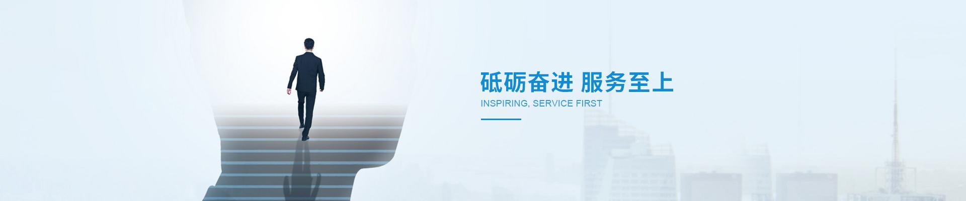 楊浦區質量會務服務互惠互利「上海唄唄信息科技有限公司」