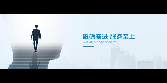 上海光纤数据网络运行维护设计「上海呗呗信息科技有限公司」