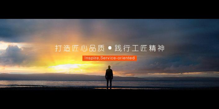 徐汇区通讯网络运行维护推广