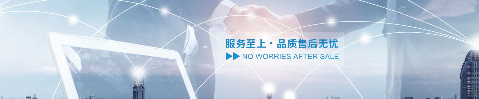杨浦区未来企业形象策划诚信推荐「上海呗呗信息科技有限公司」