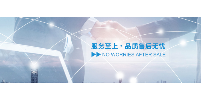 长宁区电子品牌策划联系人「上海呗呗信息科技有限公司」