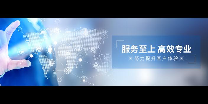浦東新區散射天線代理品牌「上海唄唄信息科技有限公司」