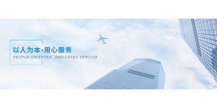 松江區電腦收音機創造輝煌「上海唄唄信息科技有限公司」