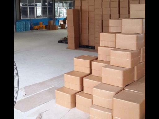 宿迁烟酰胺核苷厂家直销  上海北仓化工科技供应