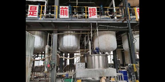 芜湖口碑好的N-羟基丁二酰亚胺 欢迎咨询「 上海北仓化工科技供应」