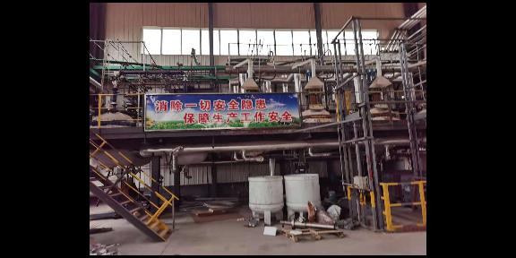 芜湖国内定制N-羟基丁二酰亚胺价格 有口皆碑「 上海北仓化工科技供应」