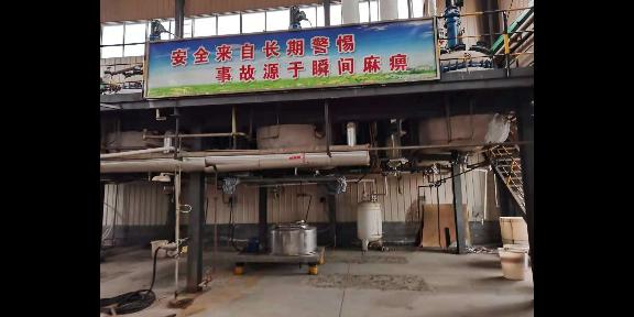 芜湖国内N-羟基丁二酰亚胺厂家现货 诚信经营「 上海北仓化工科技供应」
