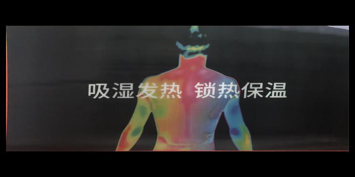 宁波裸眼3D立体画服务热线 信息推荐「上海北嘉数码影像供应」