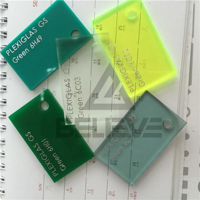 彼力孚塑胶科技(上海)有限公司