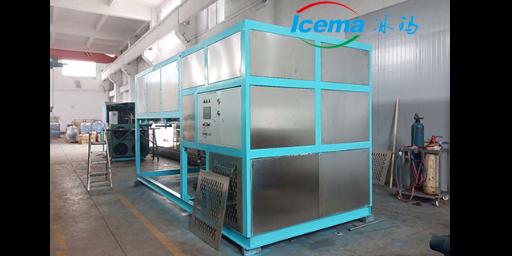 上海10吨直冷大型块冰机「冰玛供」