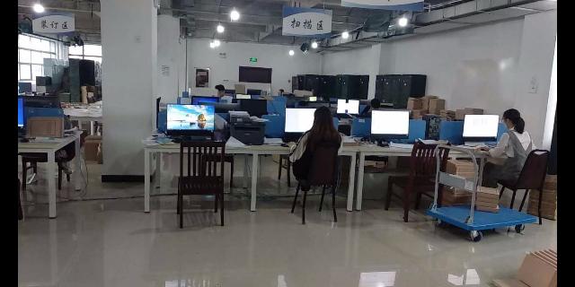 黑龍江檔案掃描儀多少錢「上海皕宋檔案信息供應」