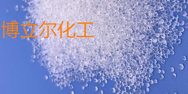 上海环保丙烯酸树脂供应商 上海博立尔化工供应