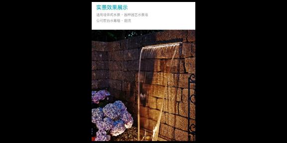 苏州风景瀑布报价 来电咨询 上海溥贝实业供应