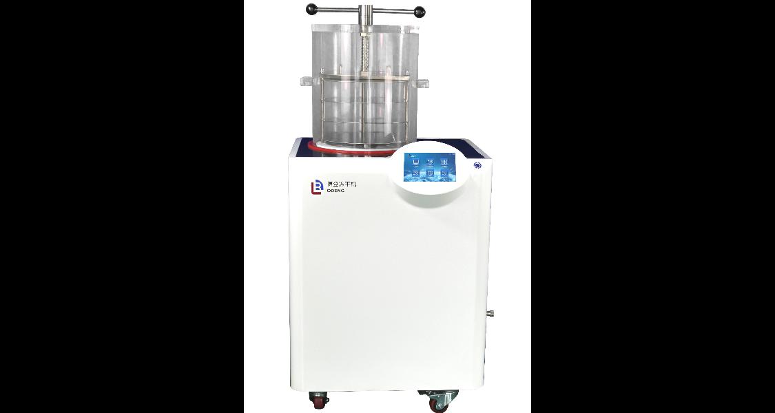 广东真空冷冻干燥机系列「上海博登生物科技供应」