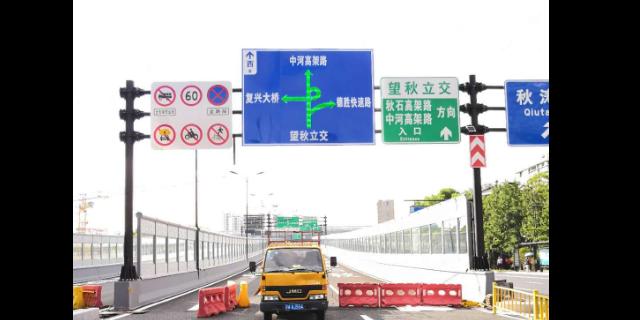 开封社区停车诱导屏 诚信为本「上海环吉科技供应」