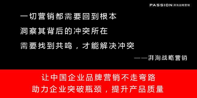 上海正規品牌營銷價格表「 上海湃洵品牌管理集團有限公司」