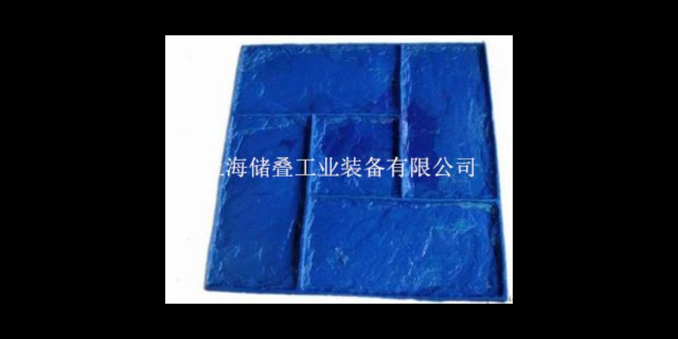 正规印刷油杯推荐厂家 上海储叠工业装备供应