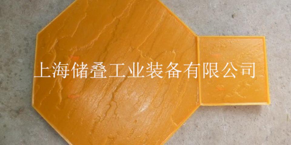 陕西印刷油杯报价行情「上海储叠工业装备供应」
