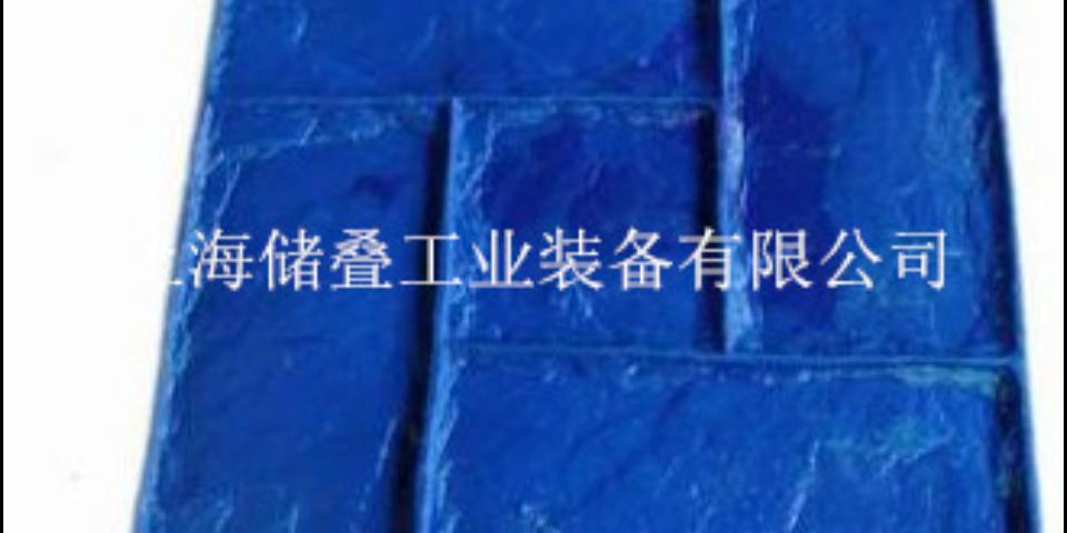 金山區混泥土地面壓花印模用途「上海儲疊工業裝備供應」