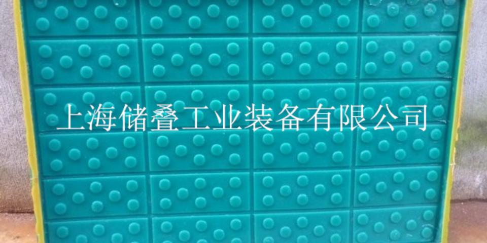 西藏產地混泥土地面壓花印模生產廠家「上海儲疊工業裝備供應」