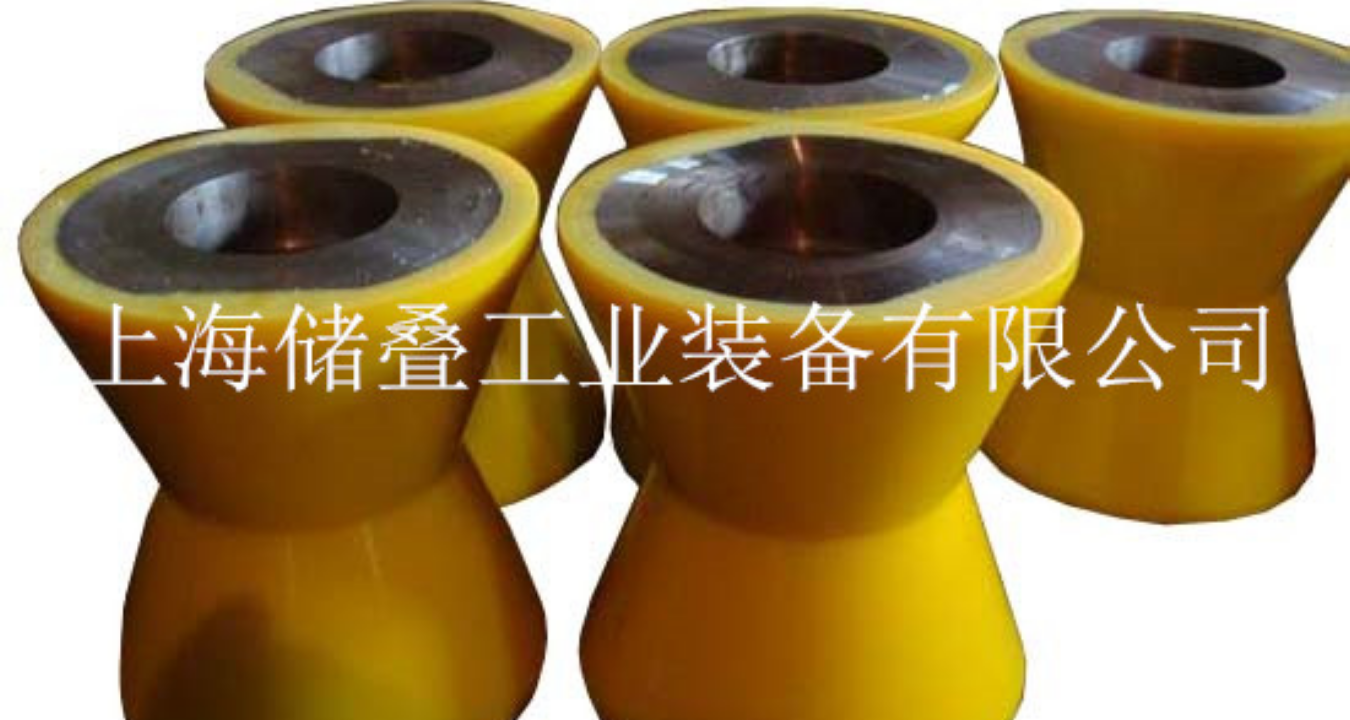 云南好用的聚氨酯U型轮V型轮包胶 上海储叠工业装备供应