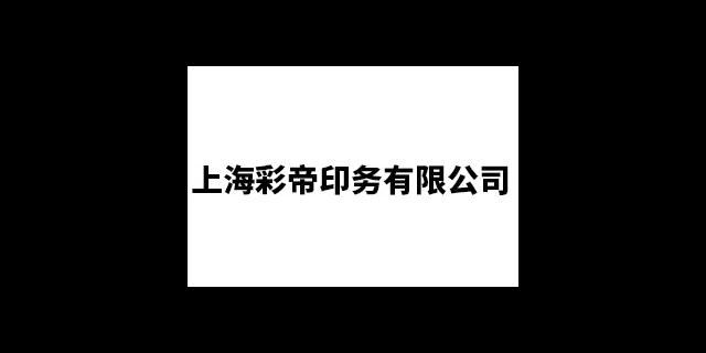 黄浦区水产手提袋欢迎选购