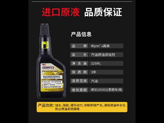 南京奔驰添加剂供货商 来电咨询「上海法越汽车配件供应」