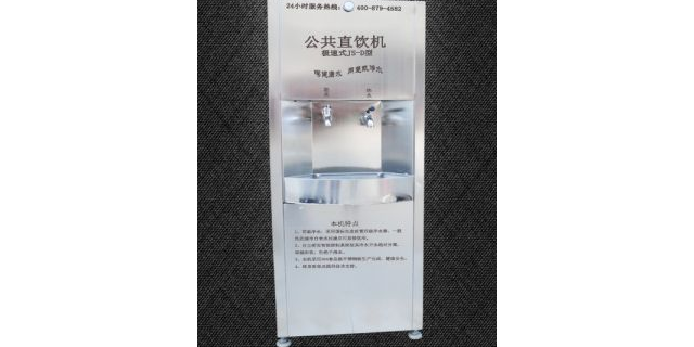 山西專業飲水機銷售廠 楚凱