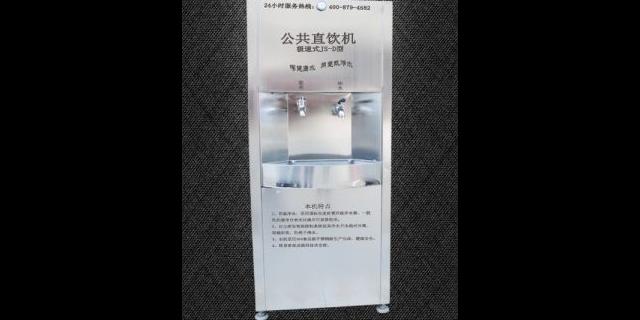 上海新型开水器订制价格「楚凯」