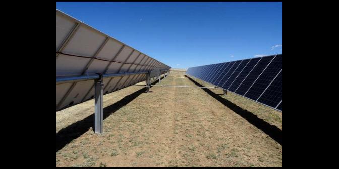 平单轴太阳能支架