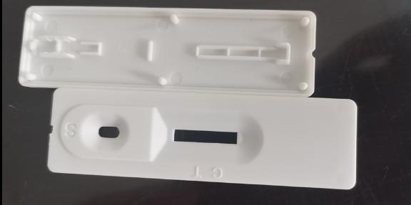 北京验孕棒测试盒外壳专业供应,测试盒外壳