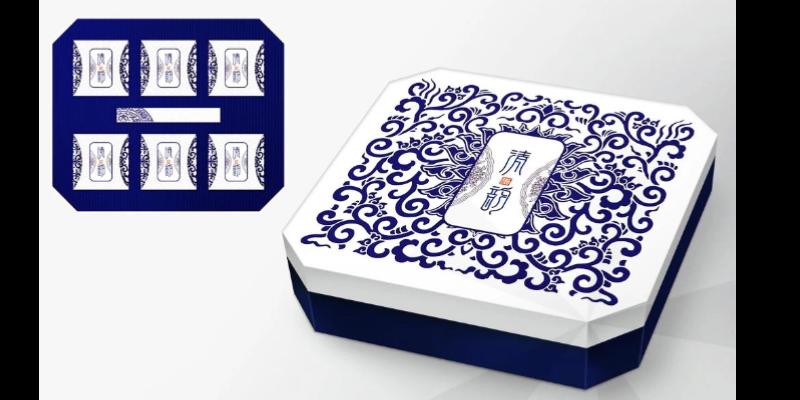 上海茶叶礼品盒定制厂家