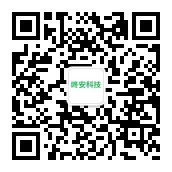 上海咚安智能科技有限公司