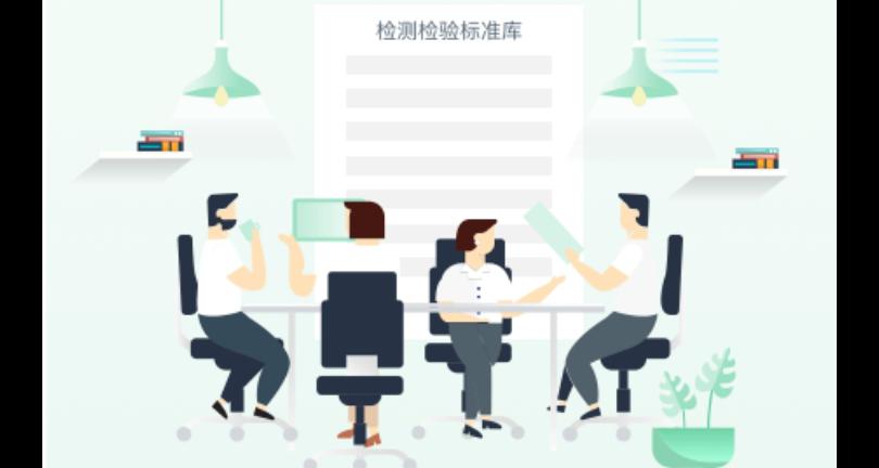 上海实验室lims软件设计 欢迎咨询「上海咚安智能科技供应」